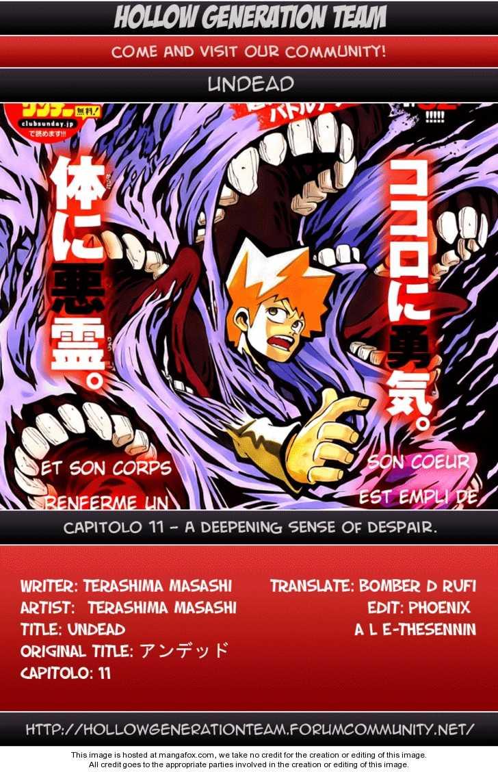 Undead (TERASHIMA Masashi) 11 Page 1