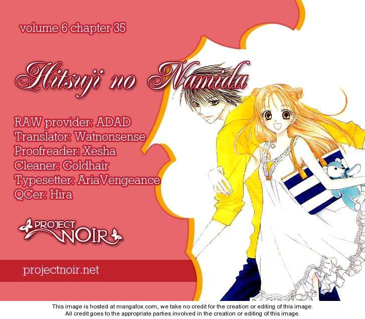 Hitsuji no Namida 35 Page 1