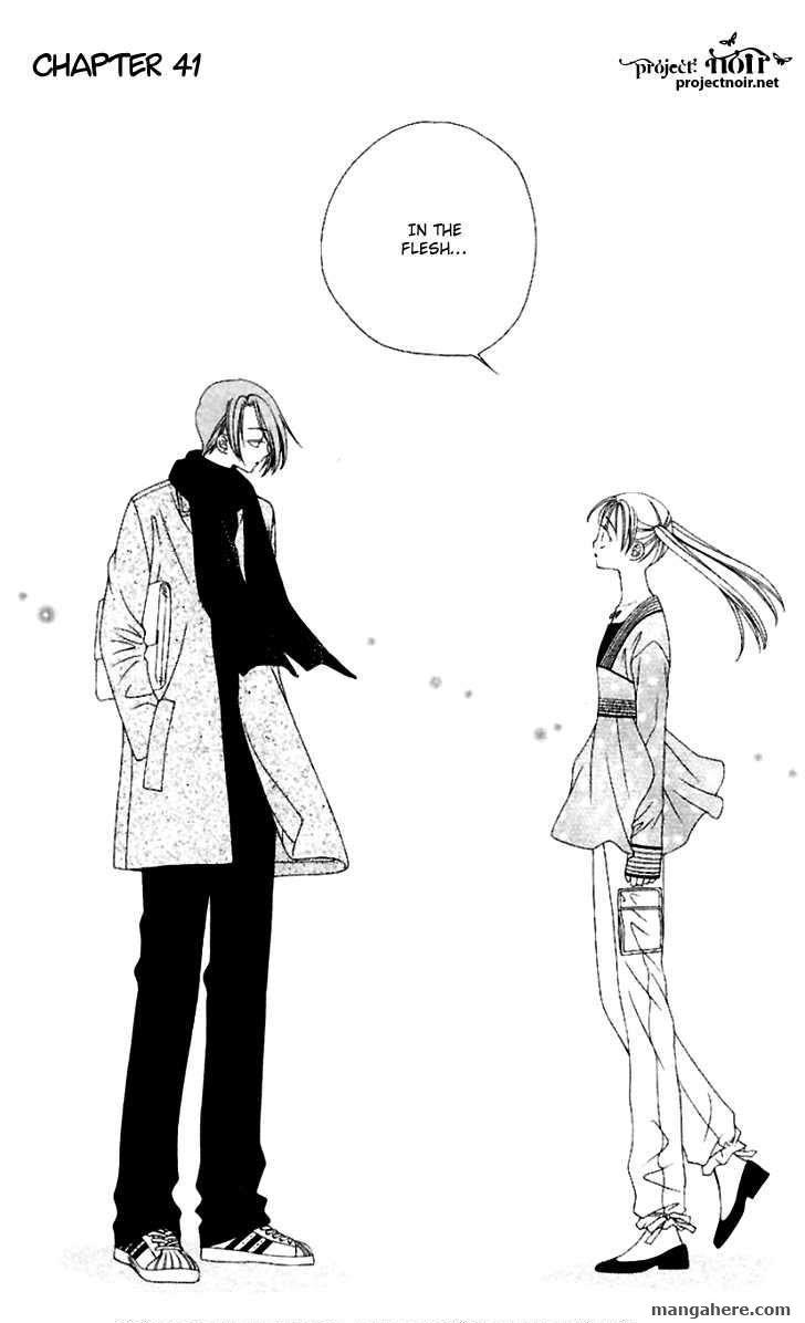 Hitsuji no Namida 41 Page 2