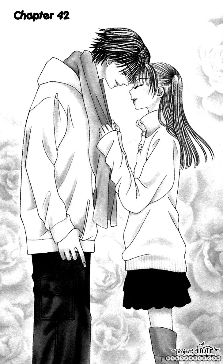 Hitsuji no Namida 42 Page 1
