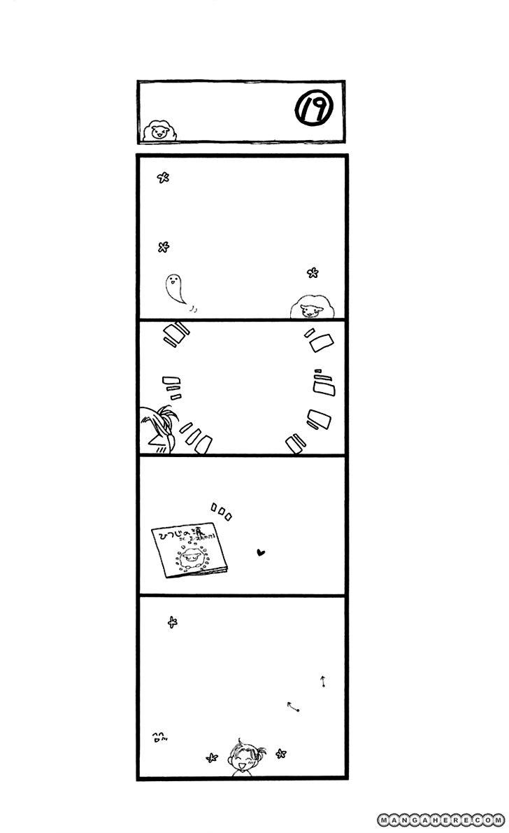 Hitsuji no Namida 42 Page 2