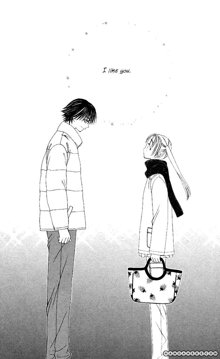 Hitsuji no Namida 42 Page 3