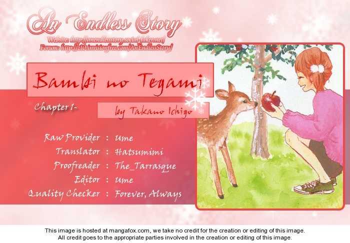 Bambi no Tegami 1 Page 3