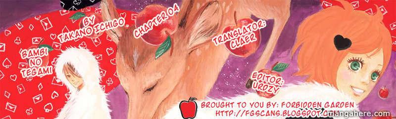 Bambi no Tegami 4 Page 1