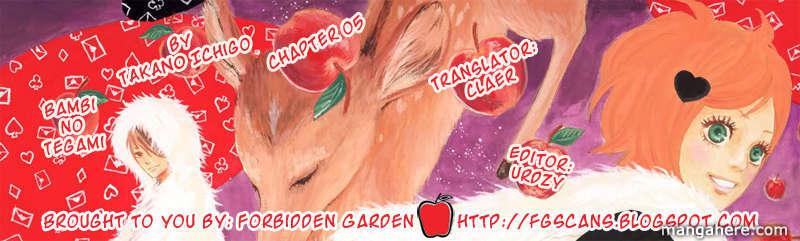 Bambi no Tegami 5 Page 1