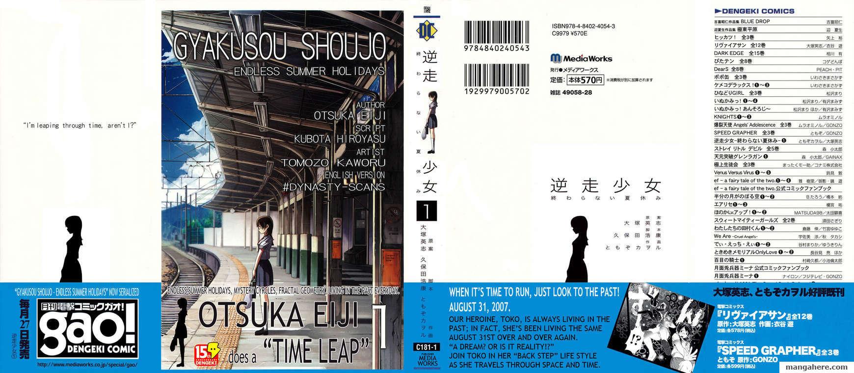Gyakusou Shoujo 1 Page 1