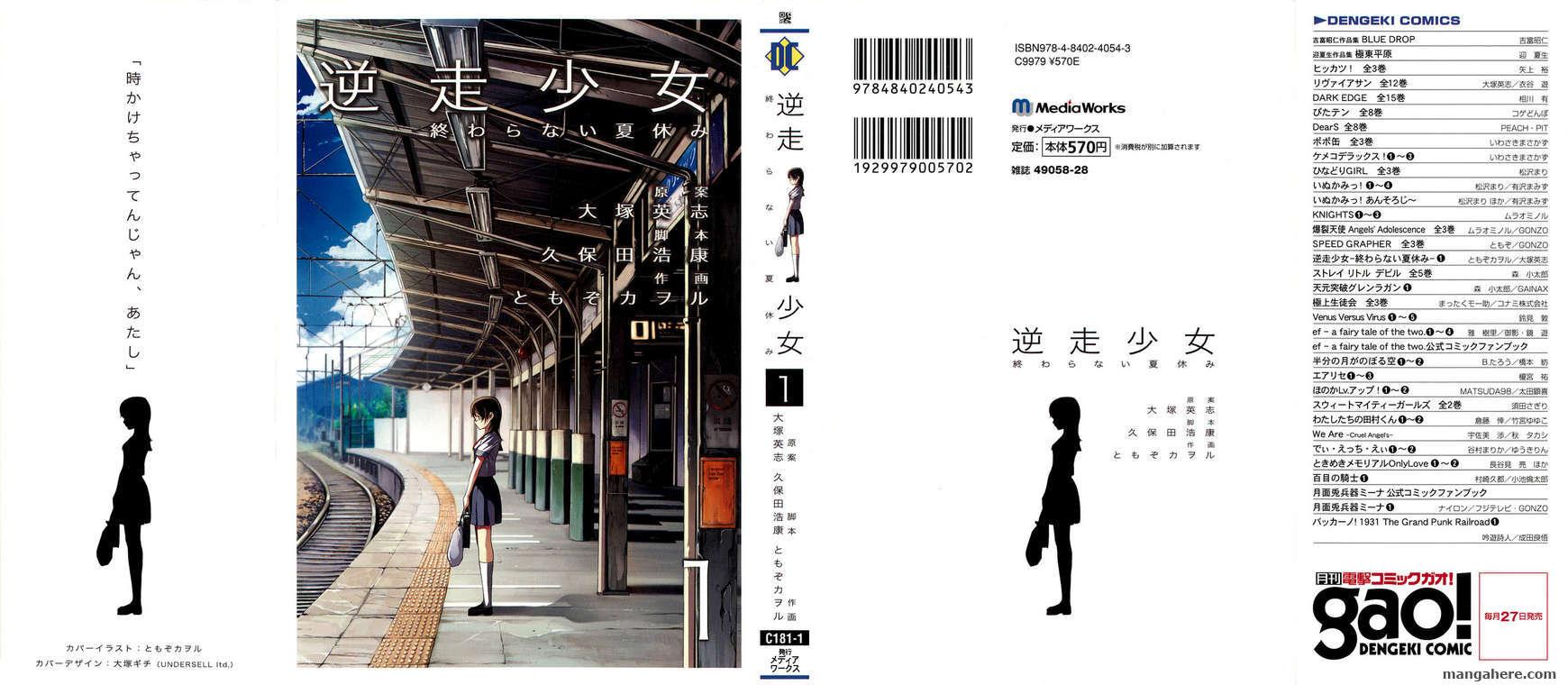 Gyakusou Shoujo 1 Page 2