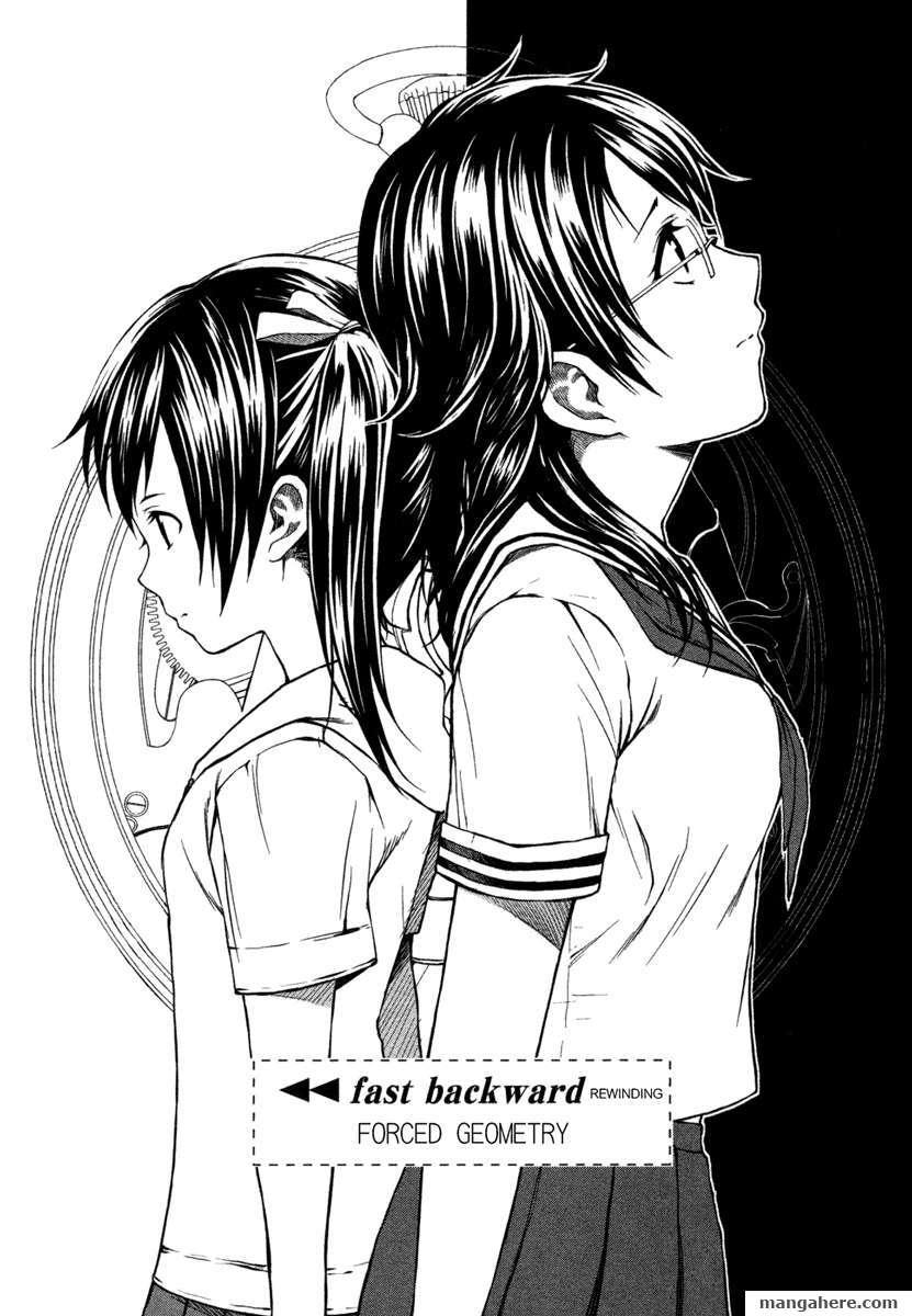 Gyakusou Shoujo 2 Page 1