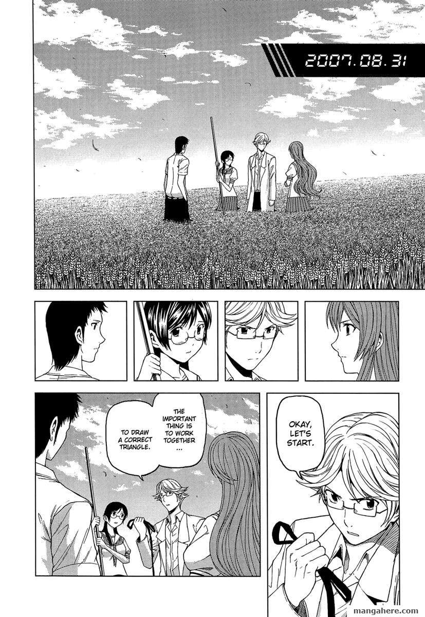 Gyakusou Shoujo 9 Page 2