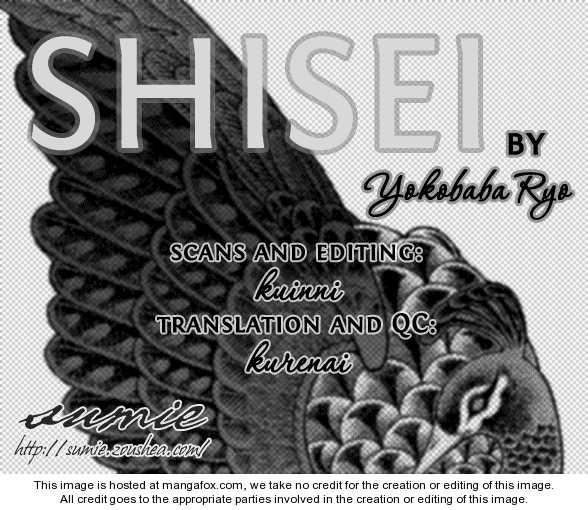 Shisei (YOKOBABA Ryo) 1 Page 1