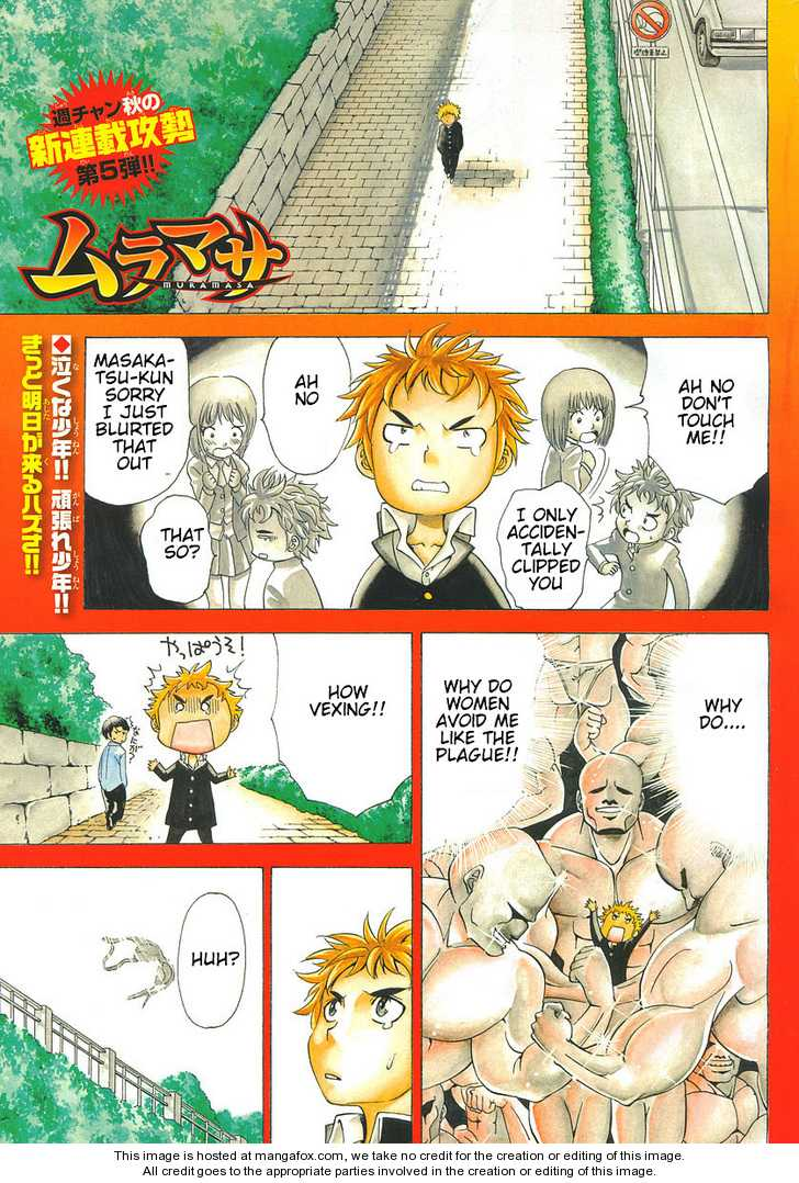 Muramasa 1.1 Page 2