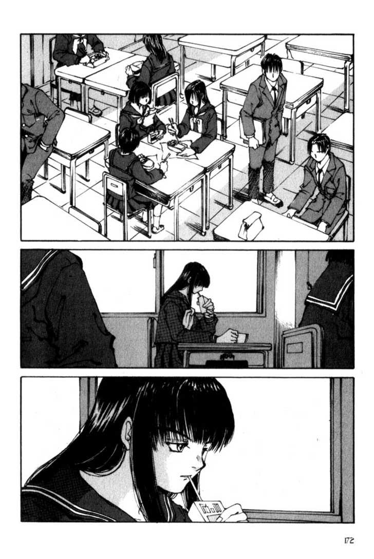 Hitsuji no Uta 6 Page 2