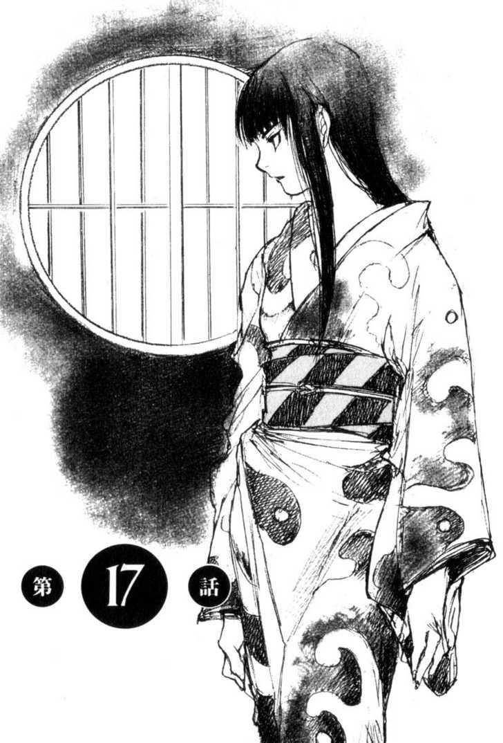 Hitsuji no Uta 17 Page 1