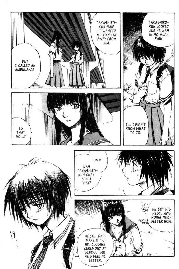 Hitsuji no Uta 24 Page 3