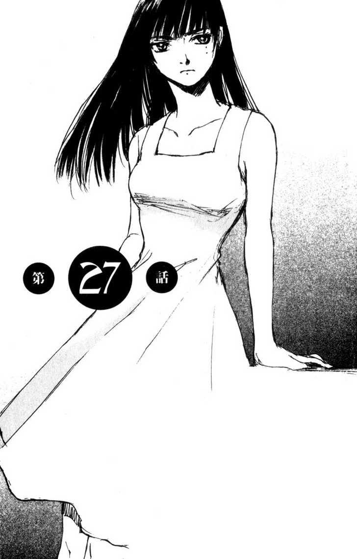 Hitsuji no Uta 27 Page 1