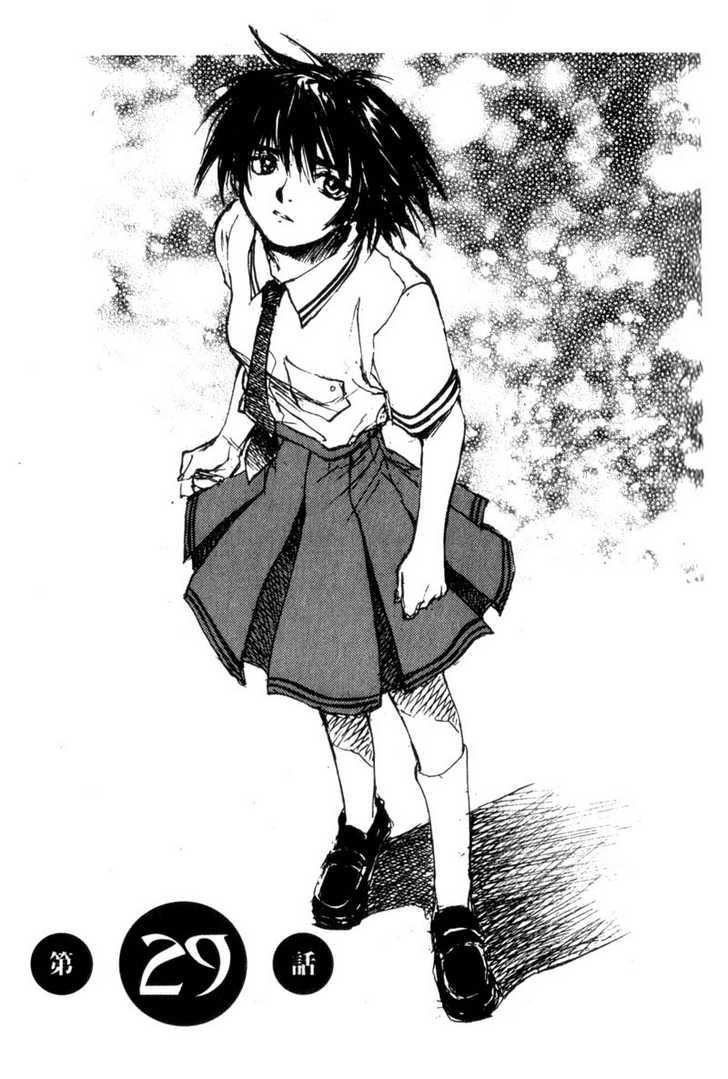 Hitsuji no Uta 29 Page 1