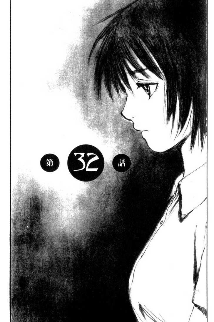 Hitsuji no Uta 32 Page 1