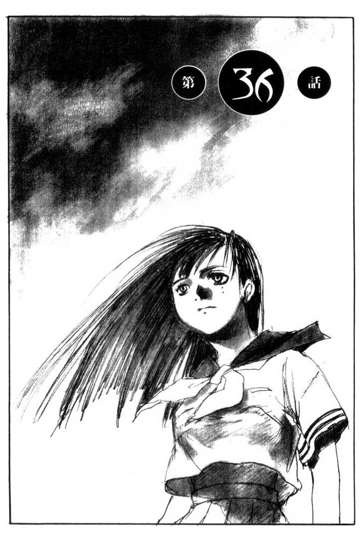 Hitsuji no Uta 36 Page 1