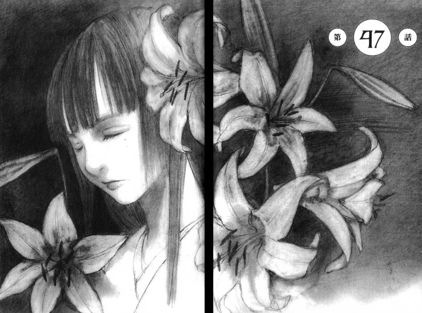 Hitsuji no Uta 47 Page 2