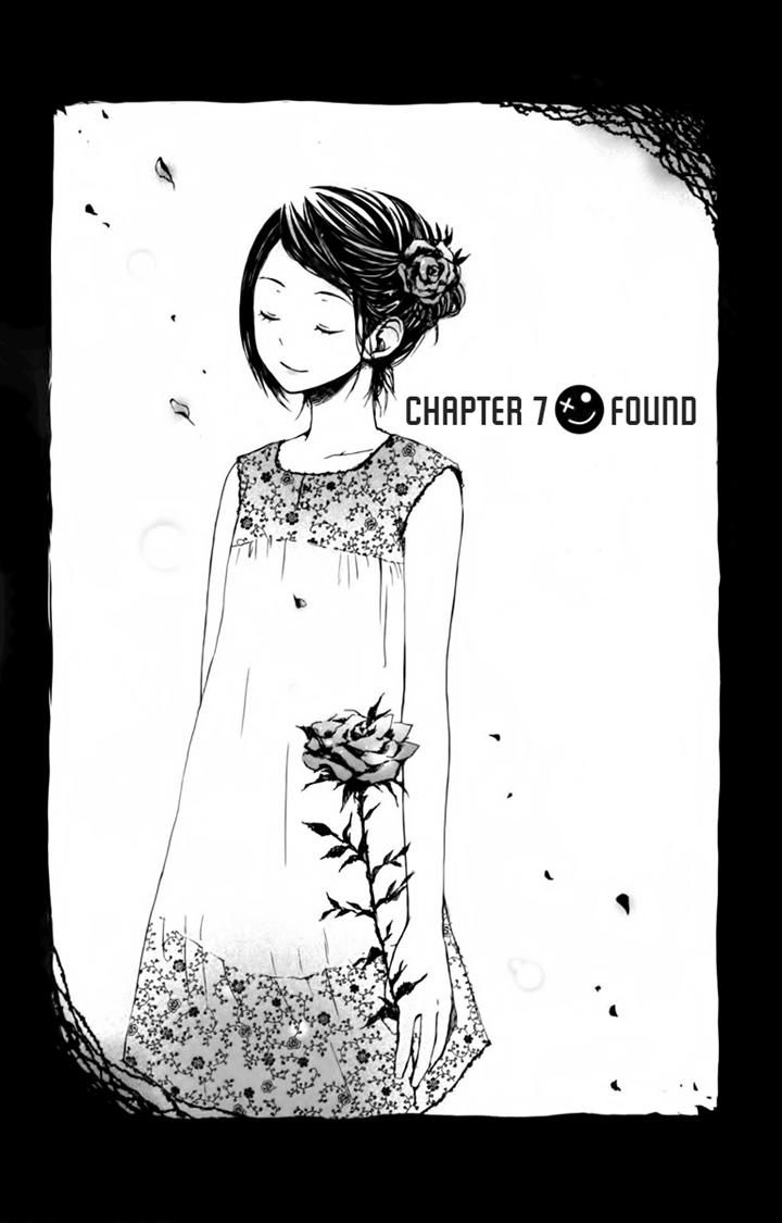 Kurenai Ouji 7 Page 1
