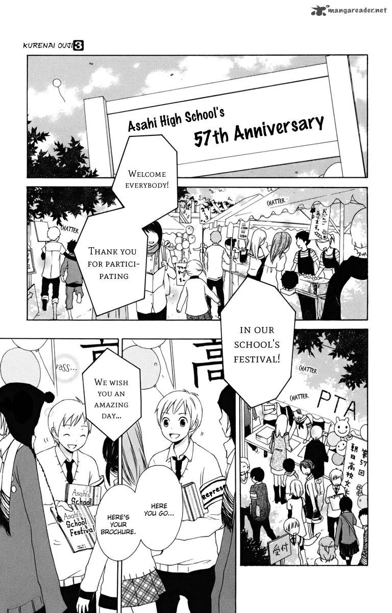 Kurenai Ouji 10 Page 3