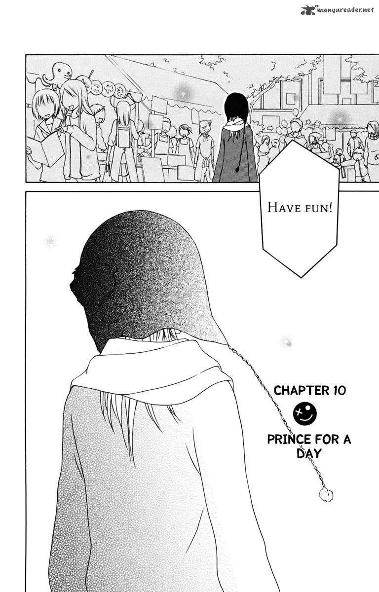 Kurenai Ouji 10 Page 4