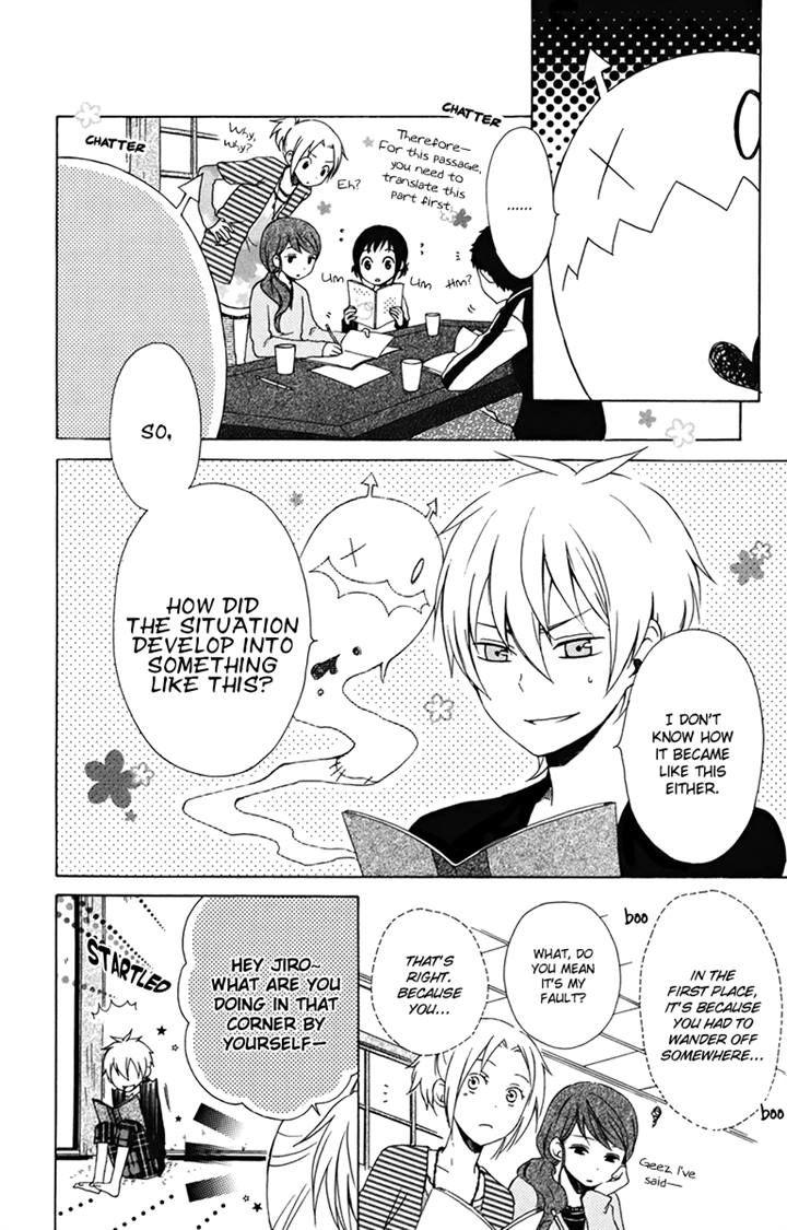 Kurenai Ouji 14 Page 2