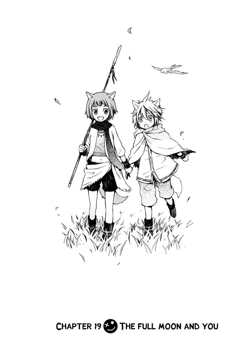Kurenai Ouji 19 Page 1