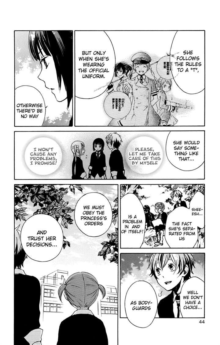 Kurenai Ouji 32 Page 2