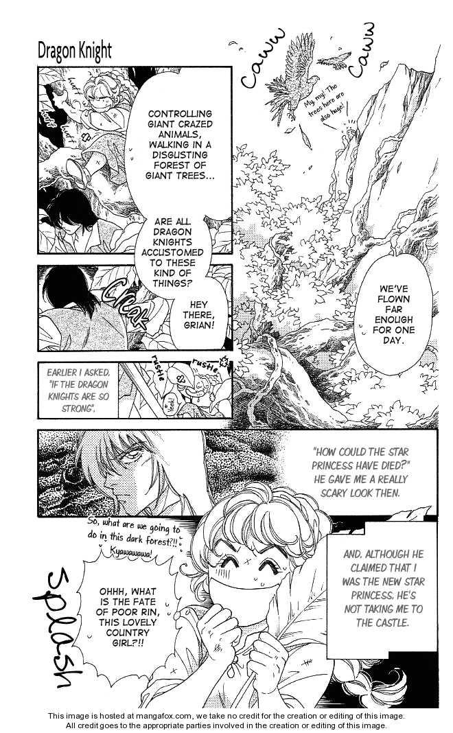Dragon Knight 2 Page 3