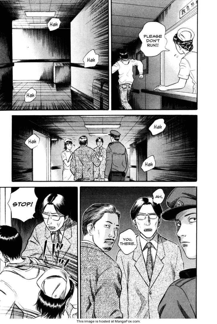 Holyland 33 Page 3
