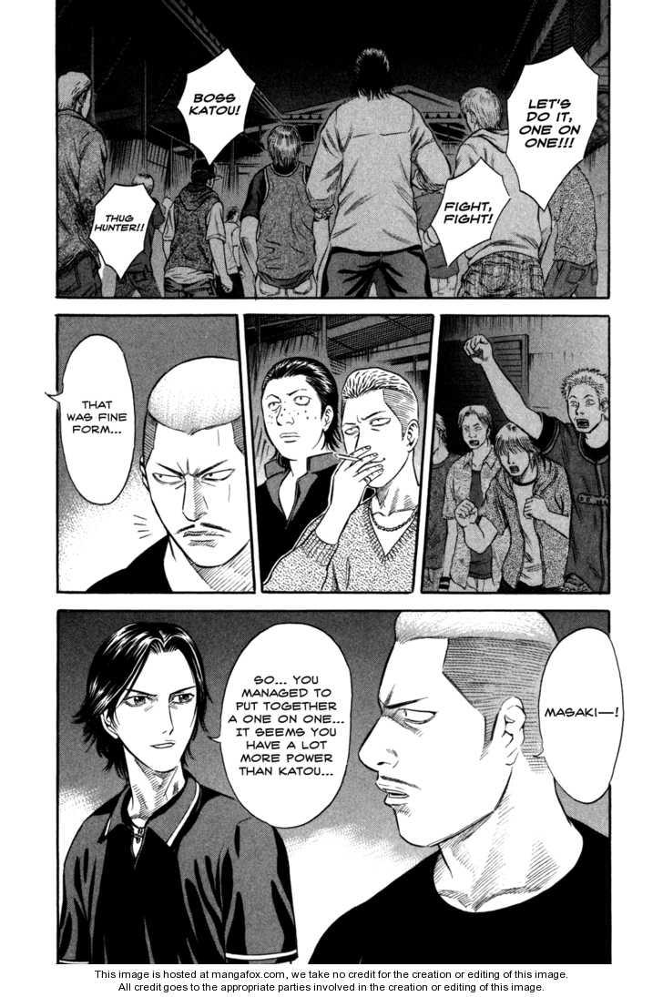 Holyland 42 Page 2