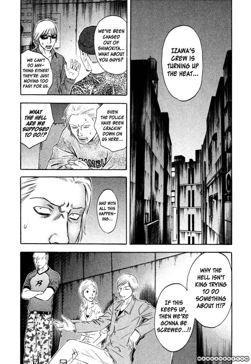 Holyland 158 Page 2