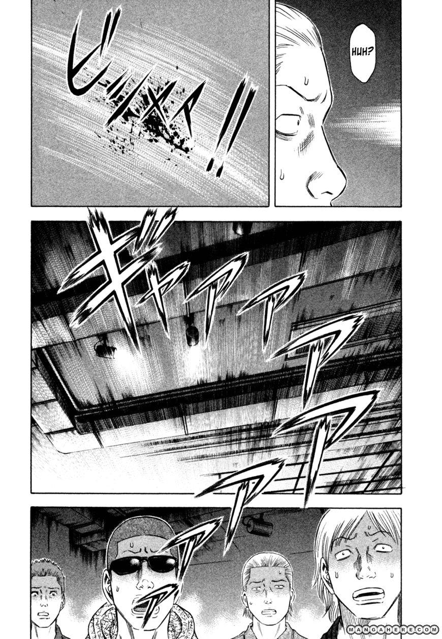 Holyland 158 Page 7