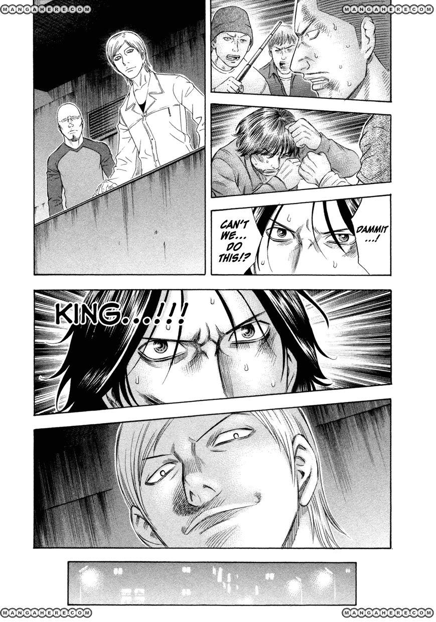 Holyland 167 Page 3