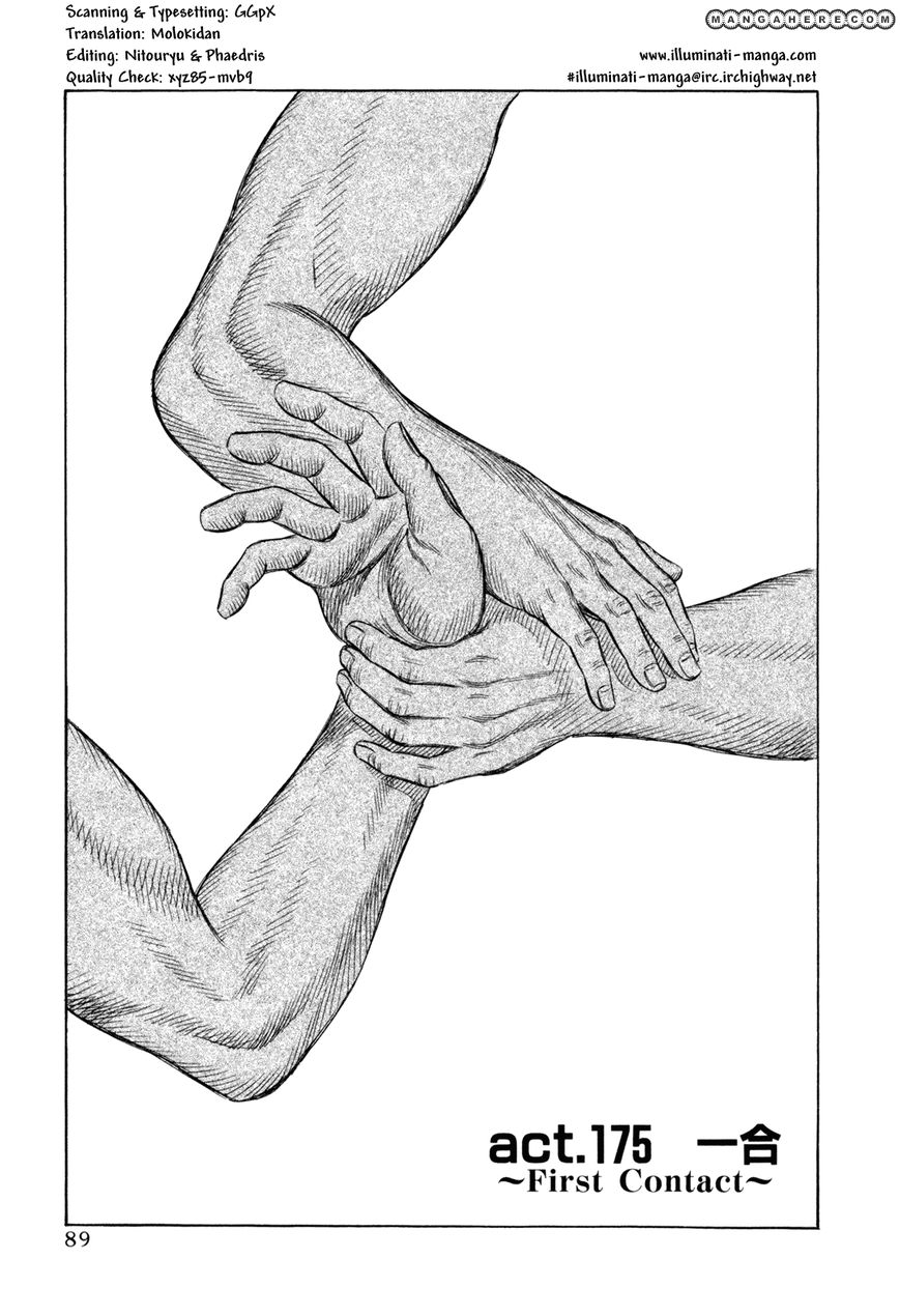 Holyland 175 Page 1