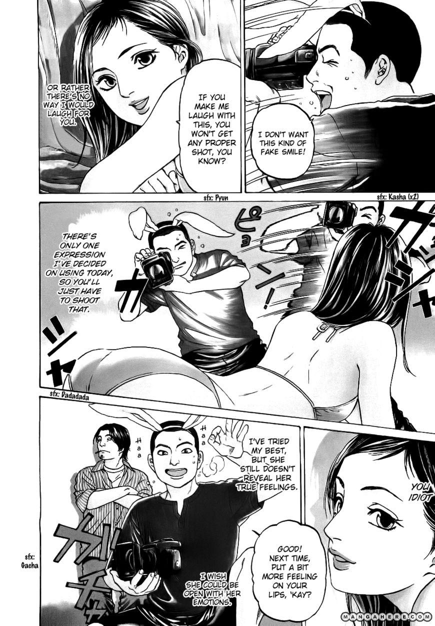 Haruka 17 22 Page 2