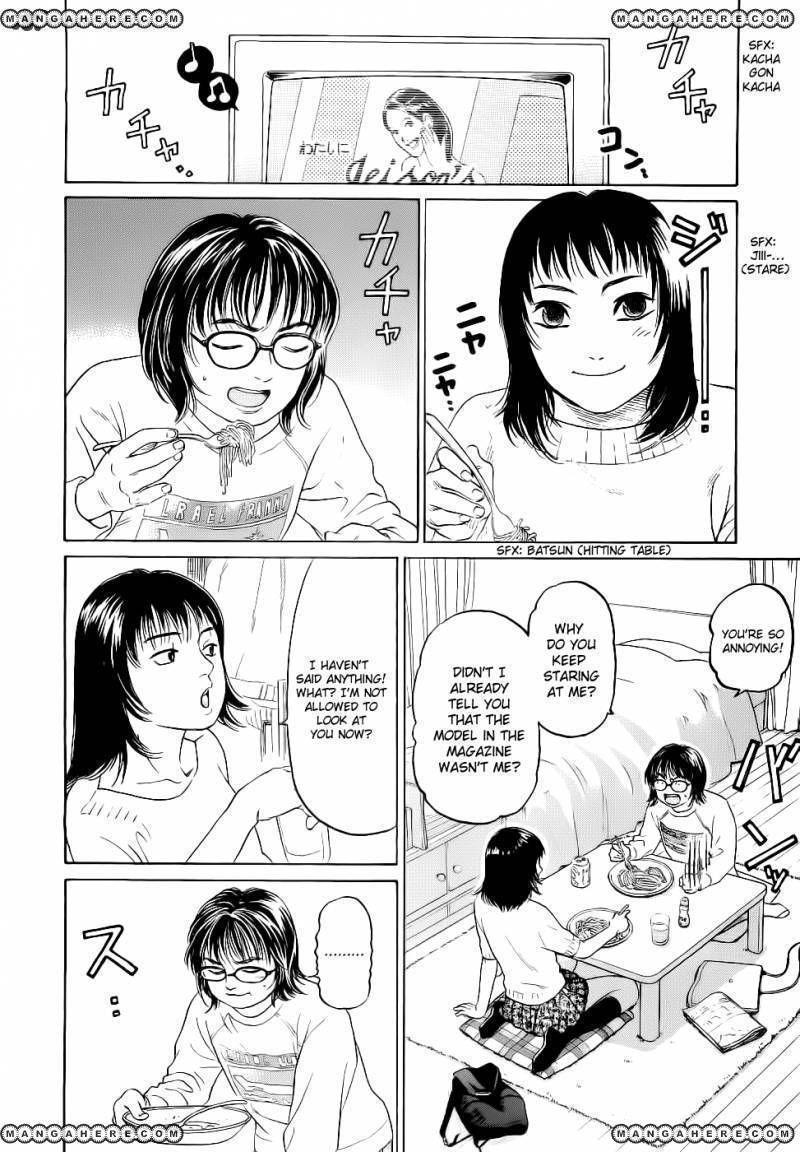 Haruka 17 25 Page 2