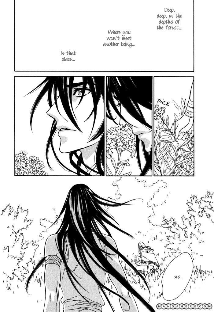 Wild Wind 8 Page 3