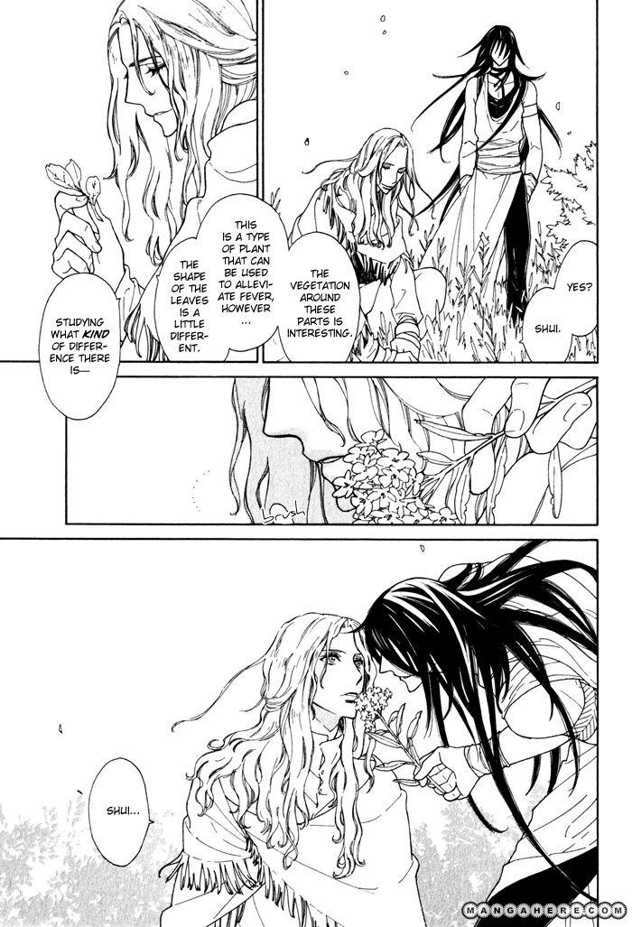 Wild Wind 8 Page 4