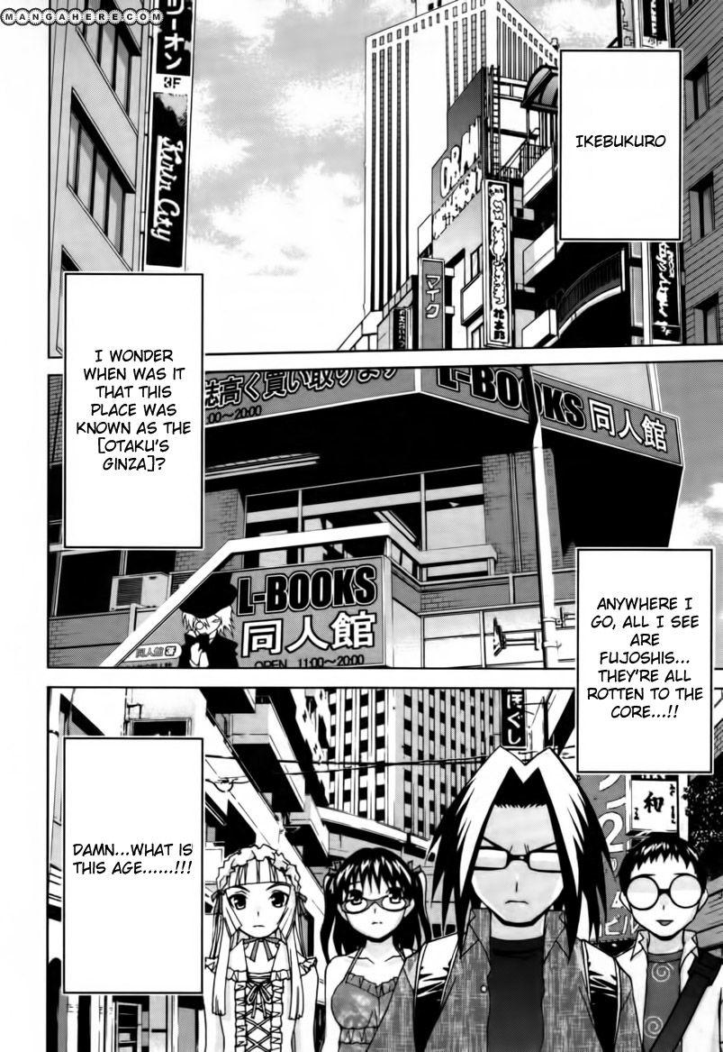 Fudanshism - Fudanshi Shugi 17 Page 2