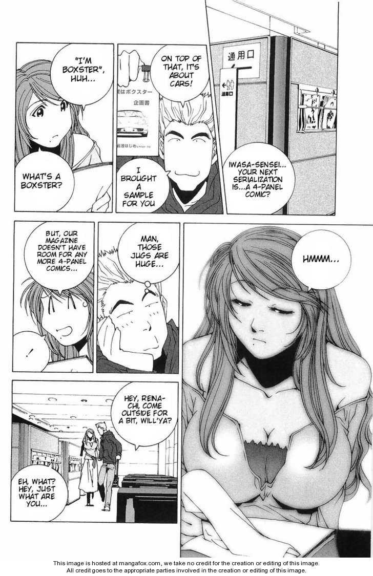 Kanojo no Carrera 6 Page 2