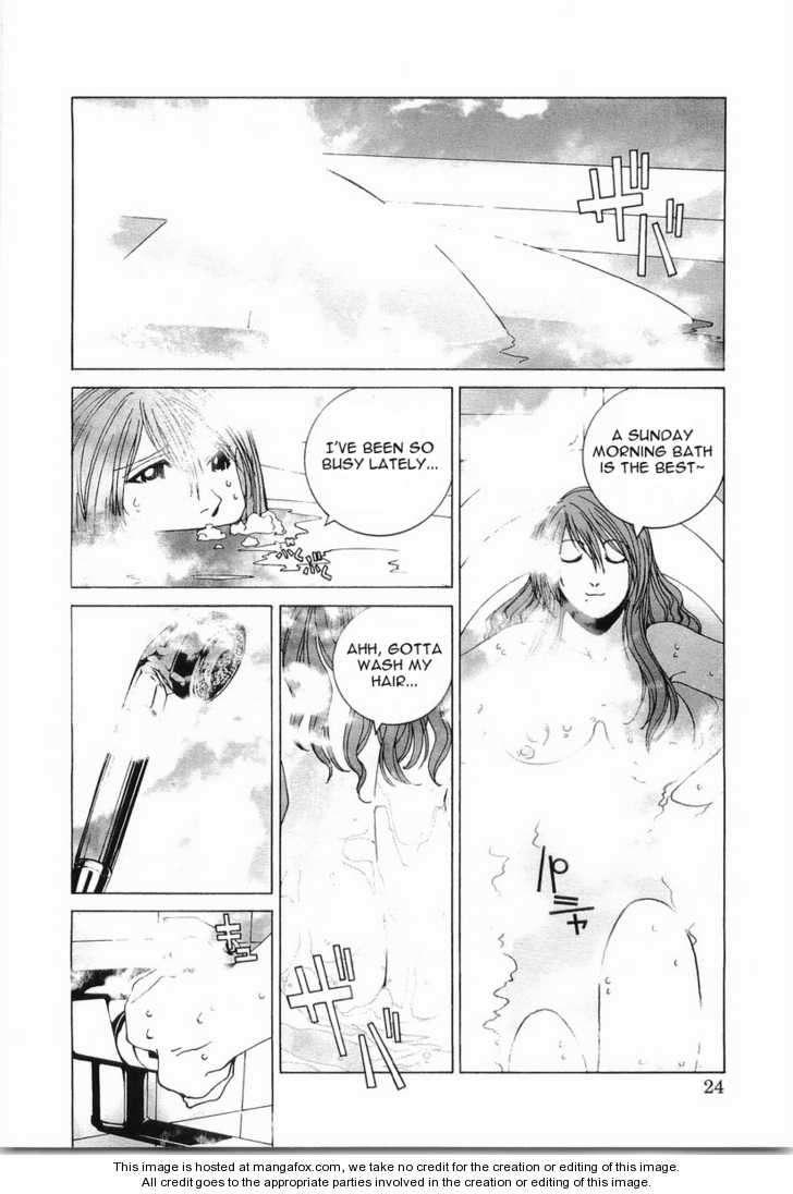 Kanojo no Carrera 12 Page 2