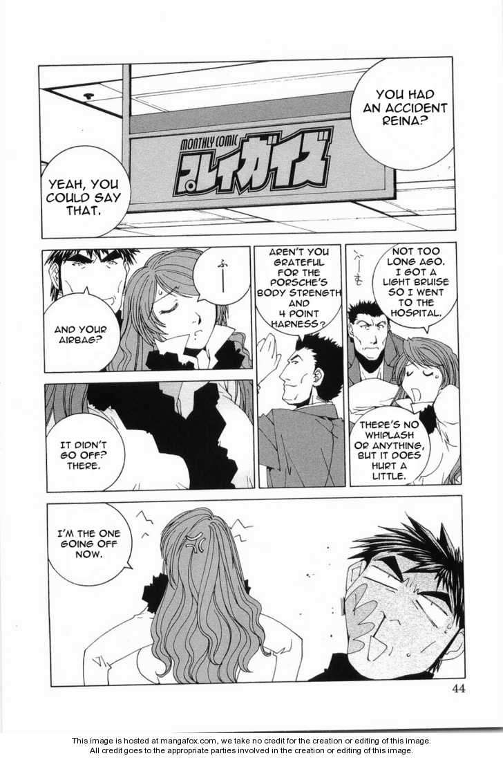 Kanojo no Carrera 13 Page 1