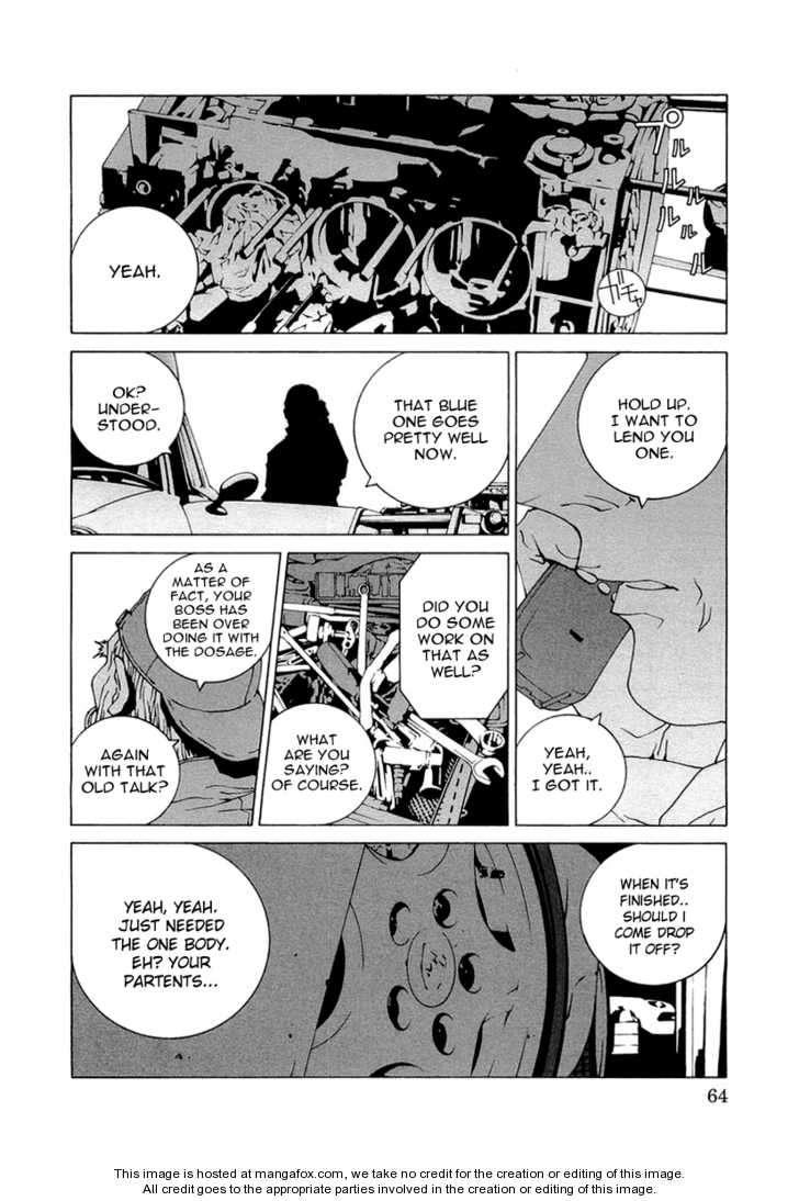 Kanojo no Carrera 14 Page 2