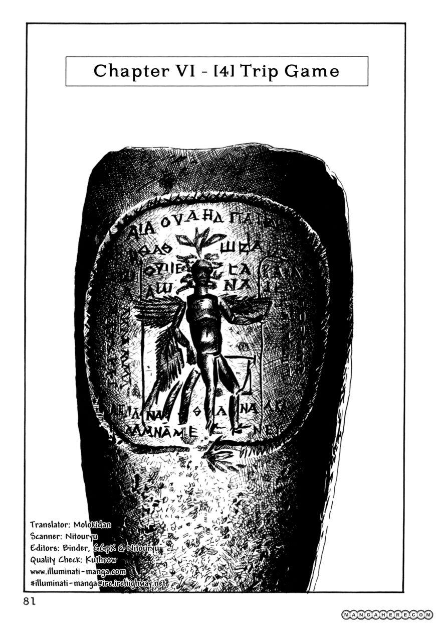 Mephisto 25 Page 1