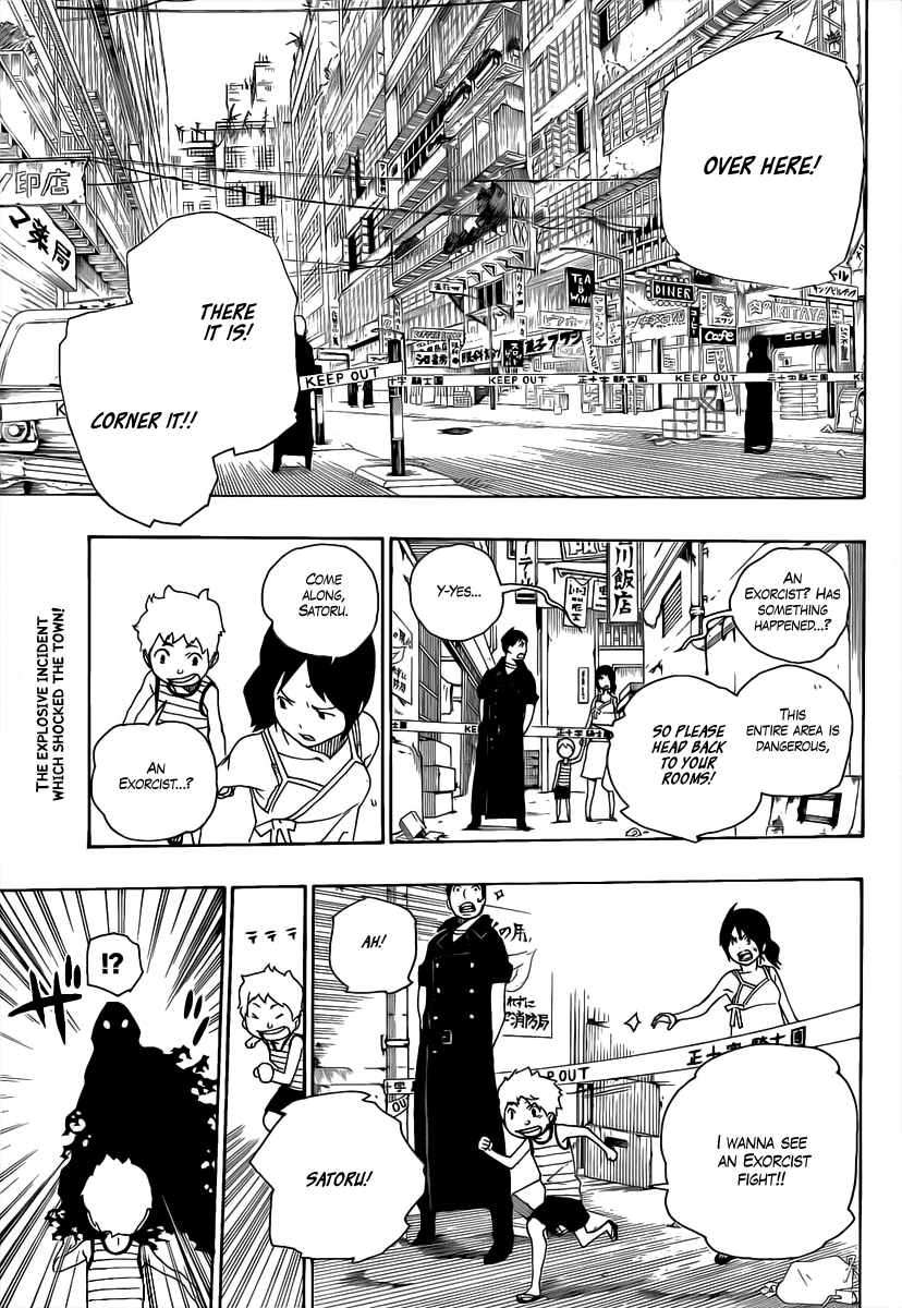 Ao no Exorcist 16 Page 2