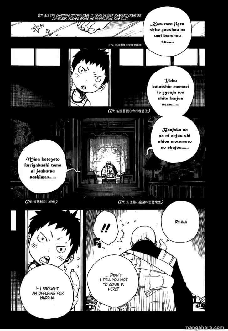 Ao no Exorcist 19 Page 2