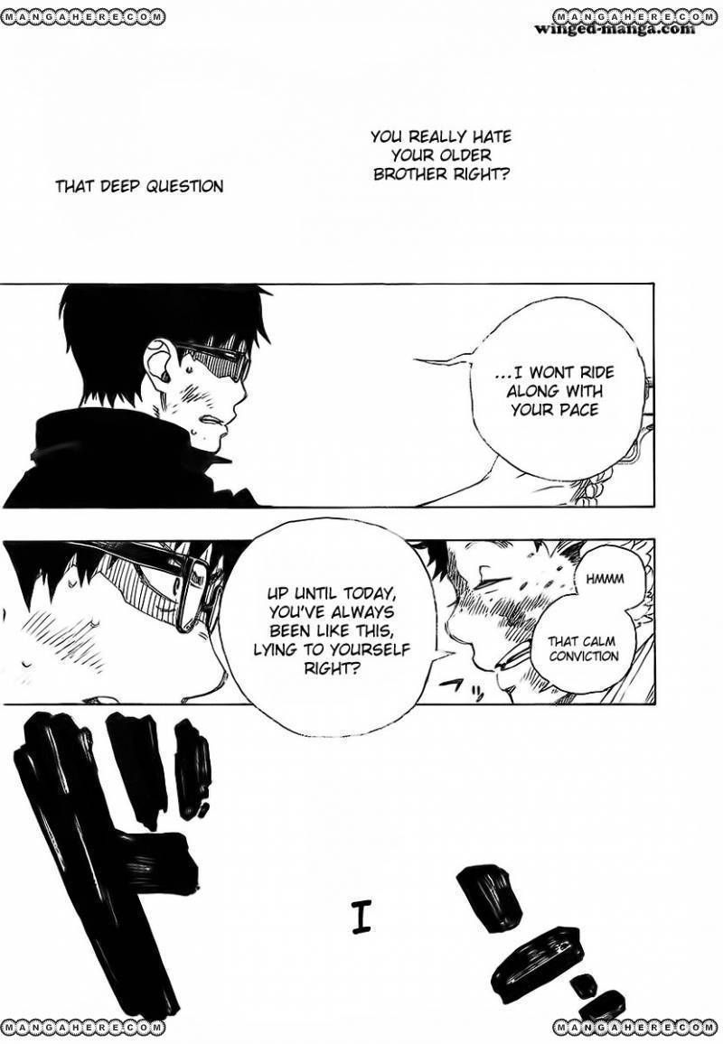 Ao no Exorcist 29 Page 1