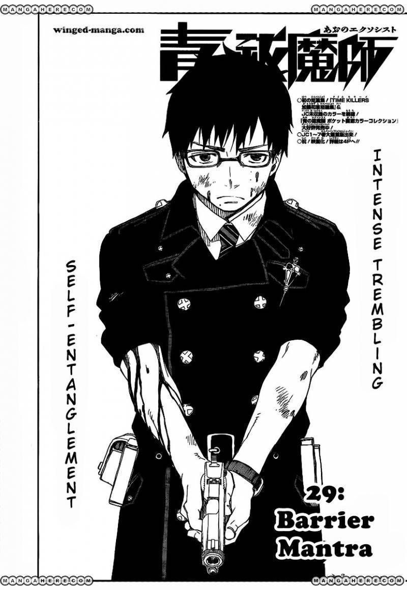 Ao no Exorcist 29 Page 2